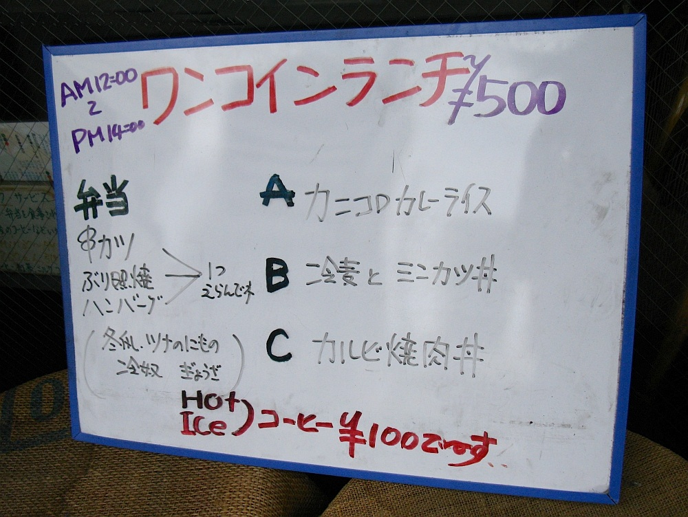 2011_08_24 006 (2)