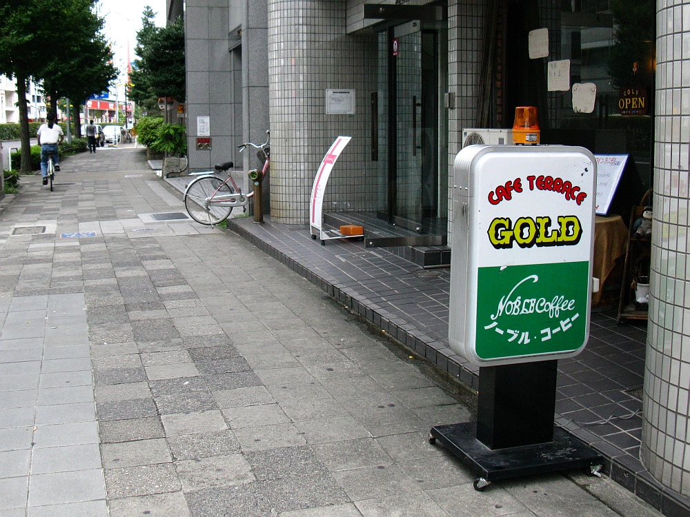 2011_08_24 030 (3)