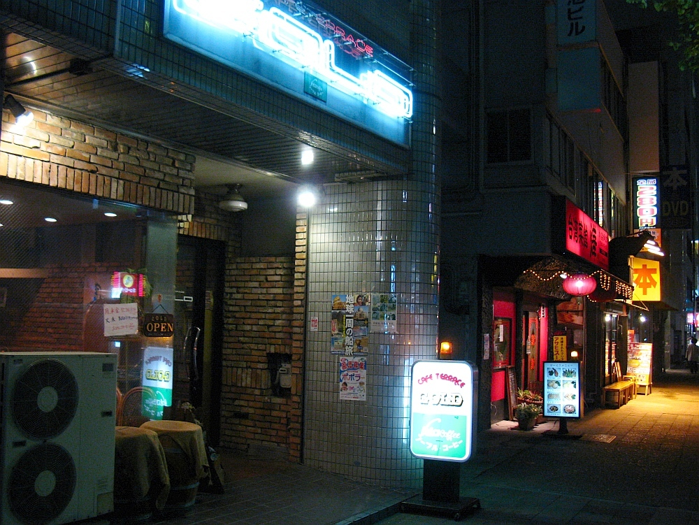 2011_12_02 030