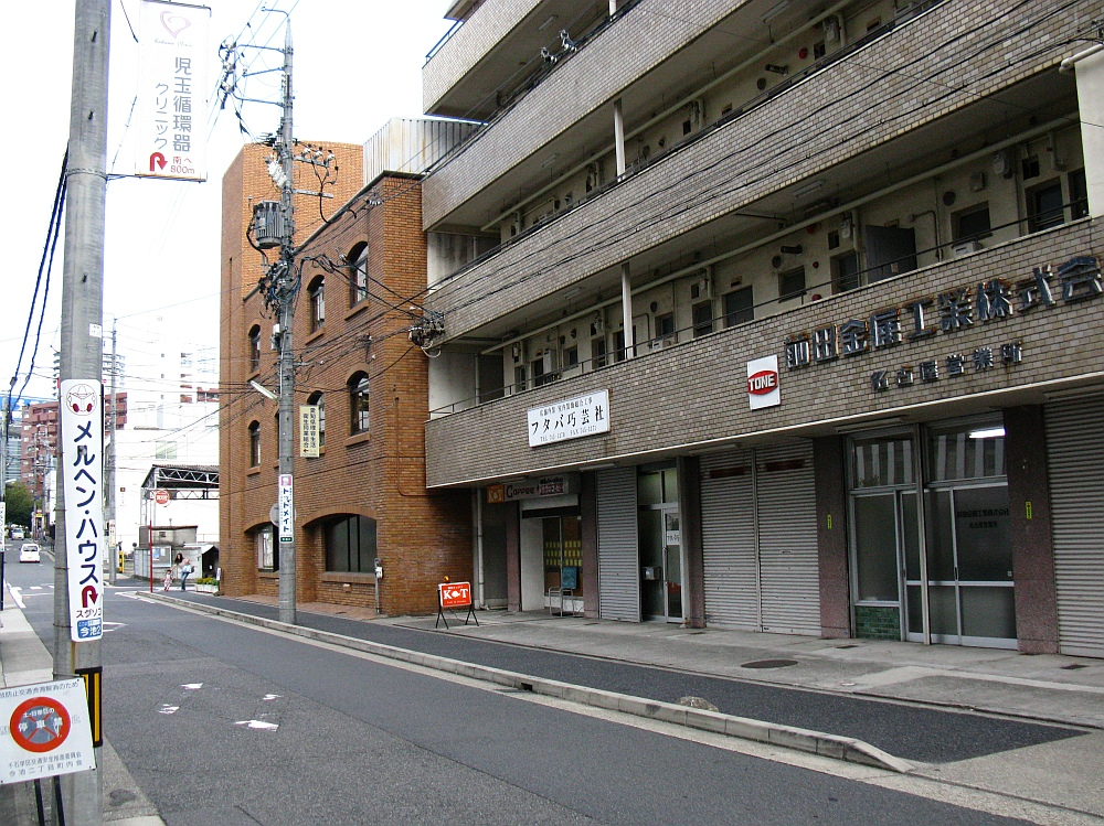 2011_09_14 026