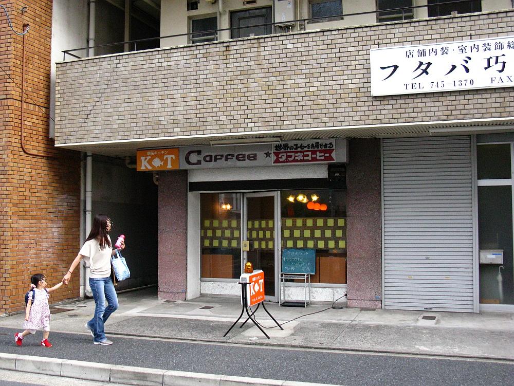 2011_09_14 027