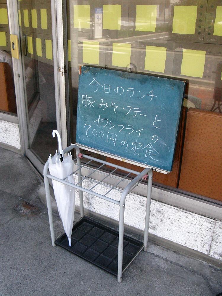 2011_09_07 032
