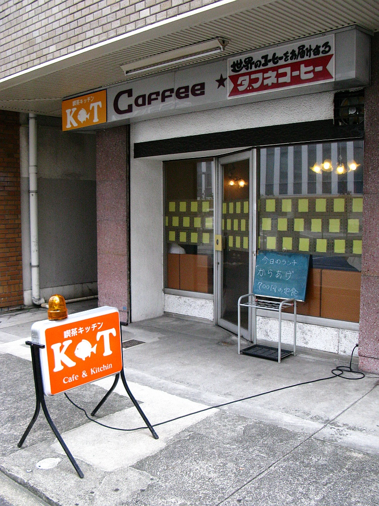 2011_08_26 002