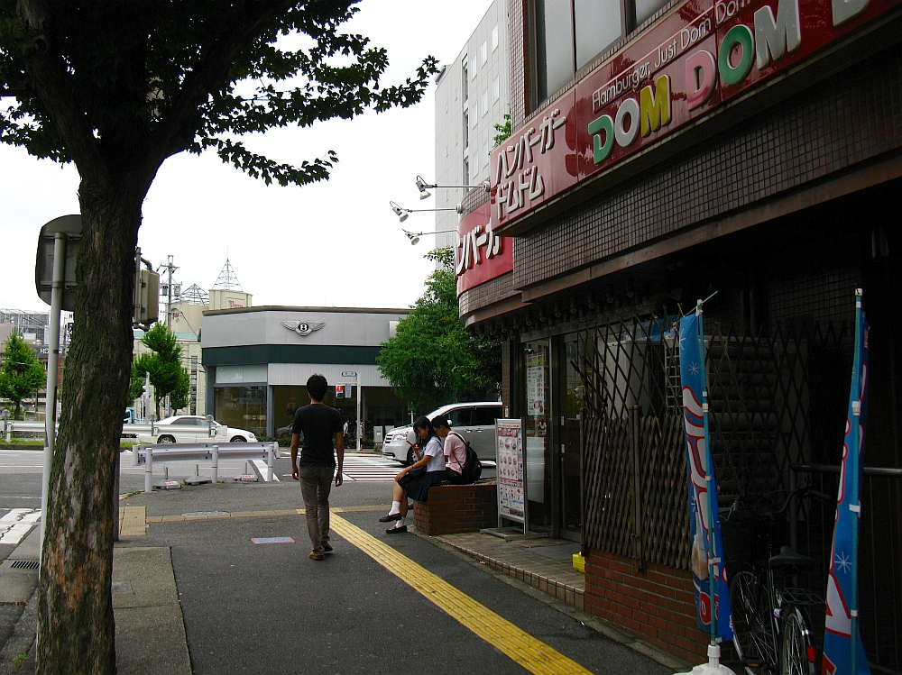 2011_08_25 015