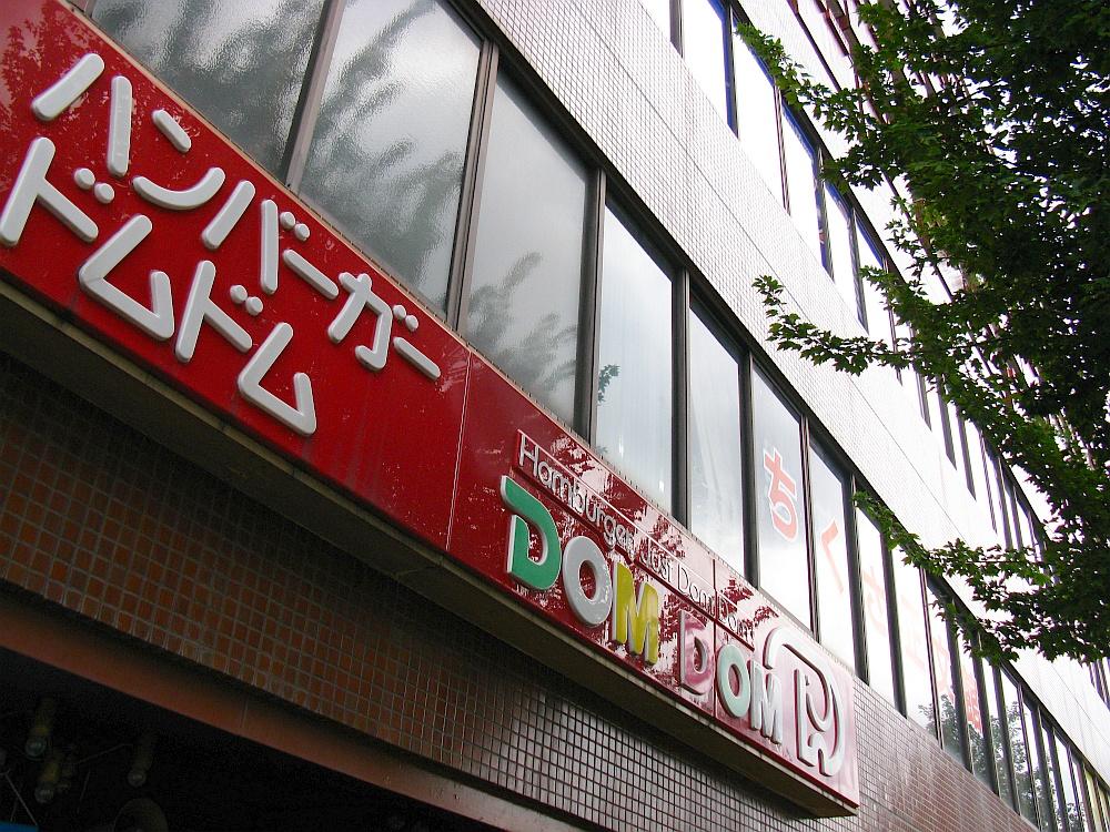 2011_09_01 019