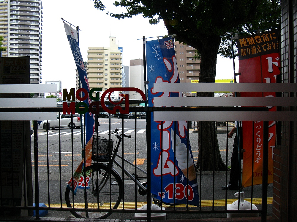 2011_09_01 018