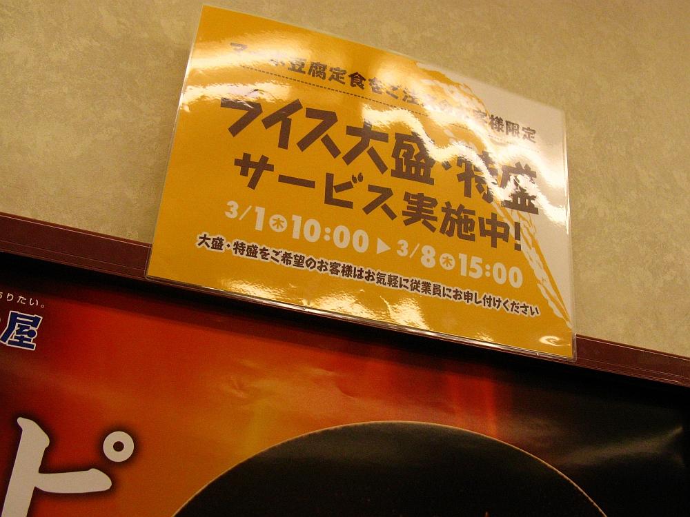 2012_03_02 103
