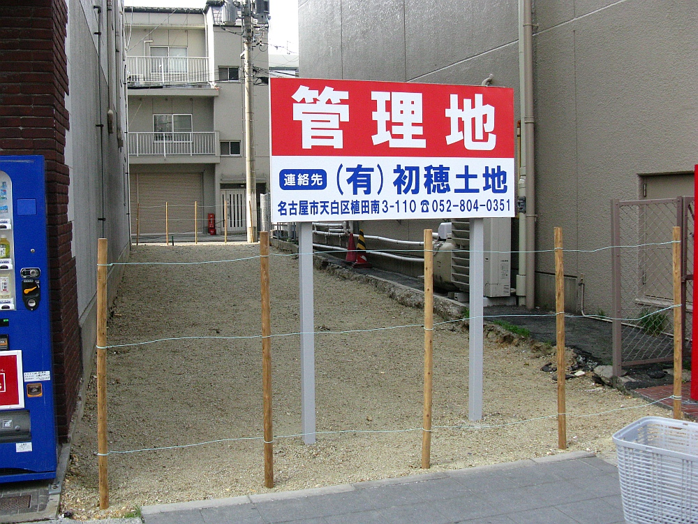 2014_04_16 002