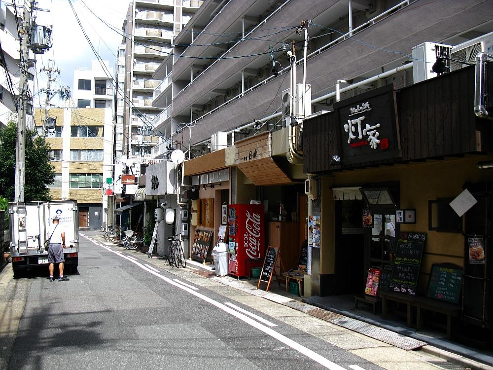 2011_09_16 020