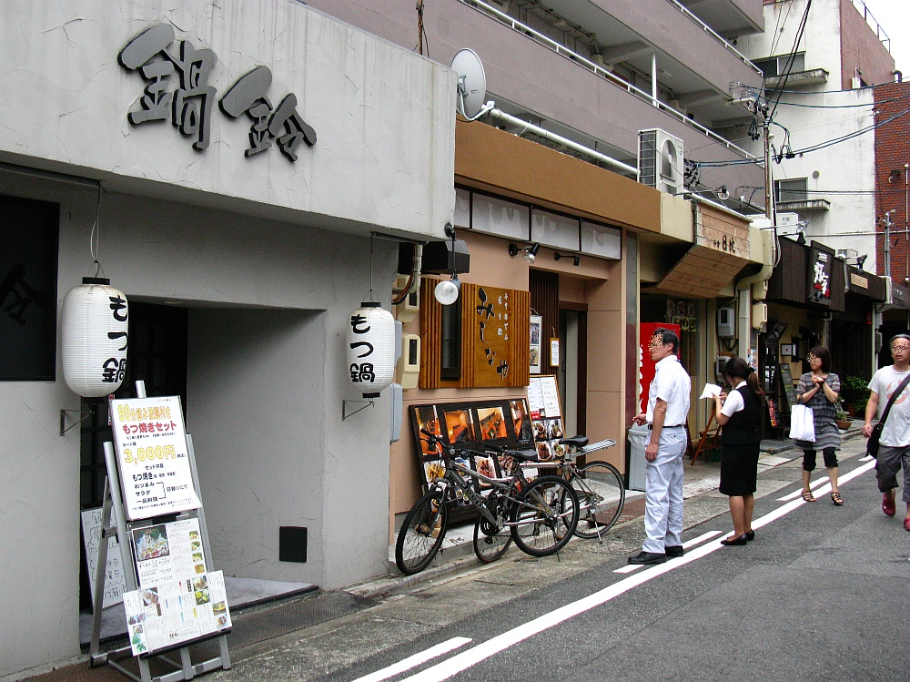 2011_09_16 001