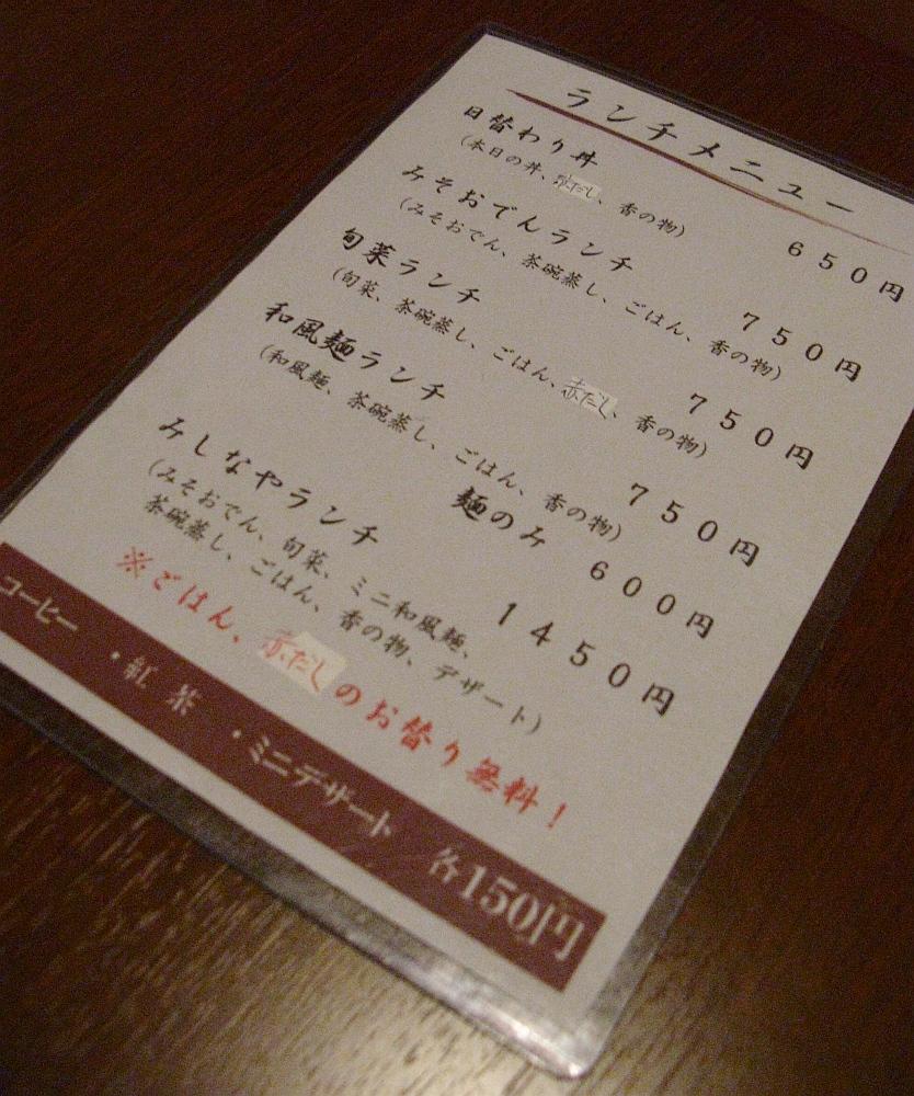 2011_09_16 004