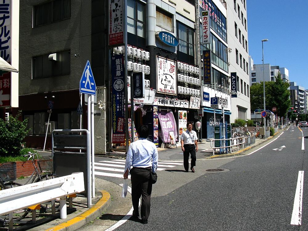 2011_09_06 003