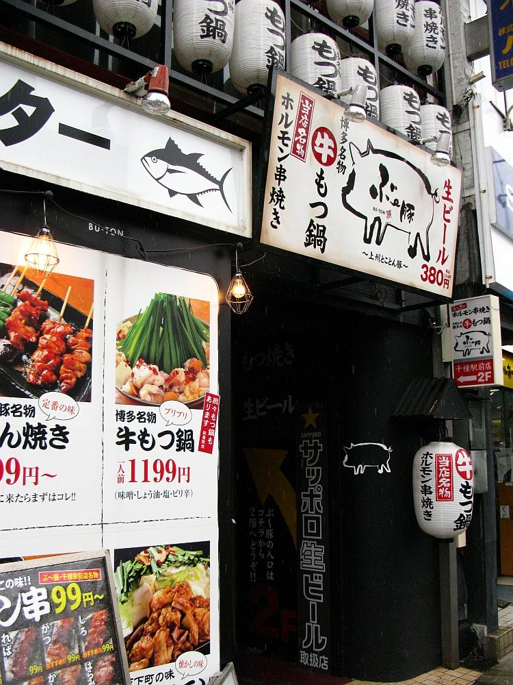 2011_11_11 003