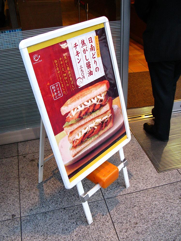 2011_10_26 013