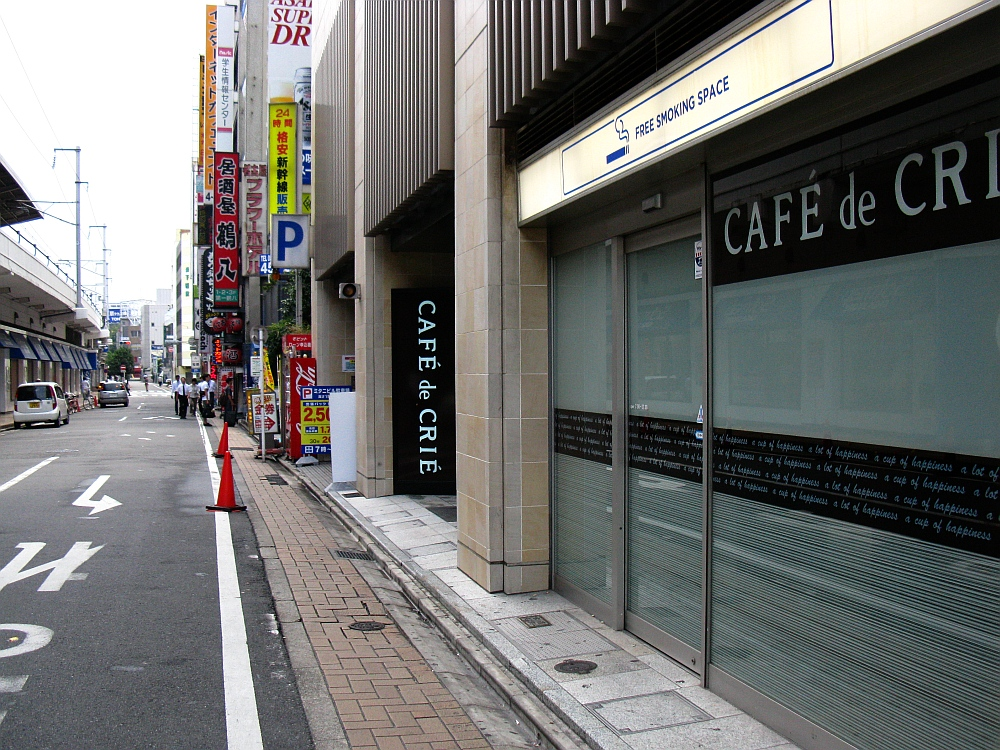 2011_08_15 039