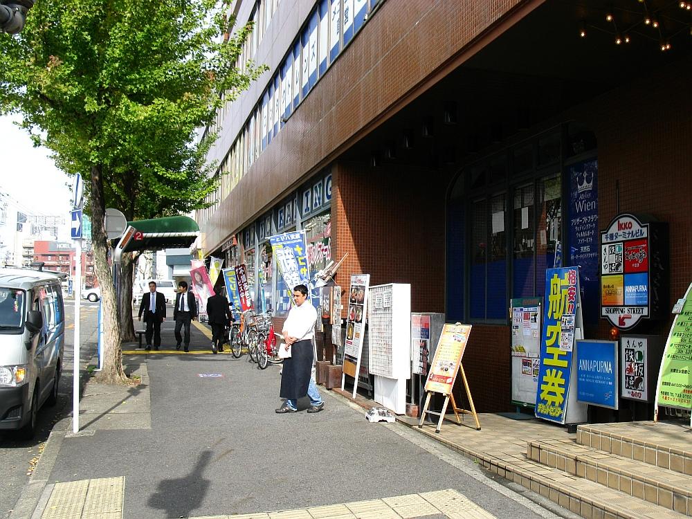 2011_11_29 000 (1)