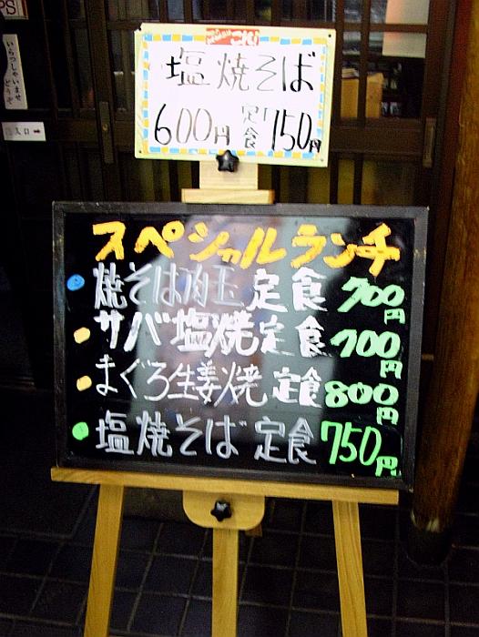 2011_11_29 003