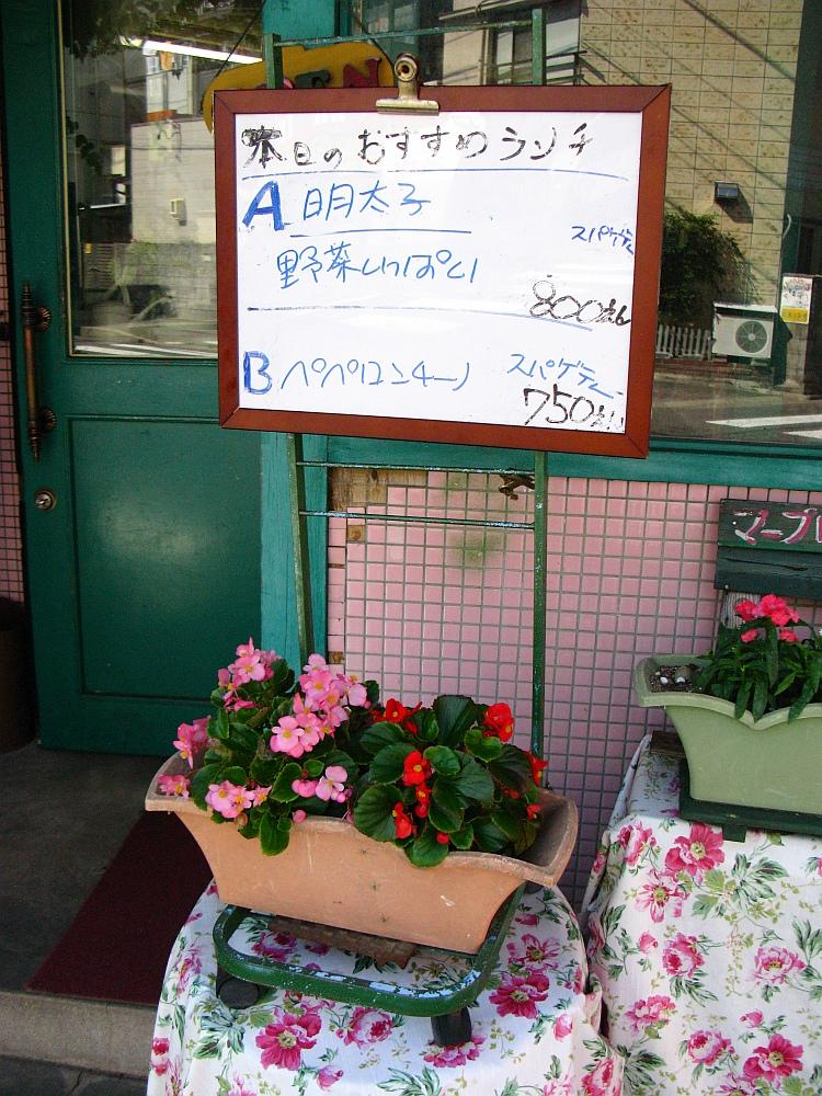 2011_10_19 005