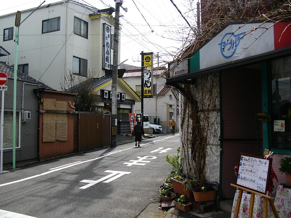 2012_03_01 102