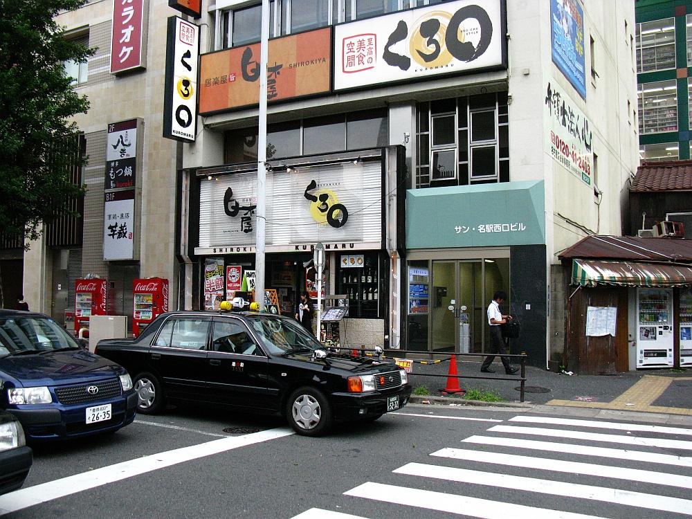 2011_09_02 000 (1)
