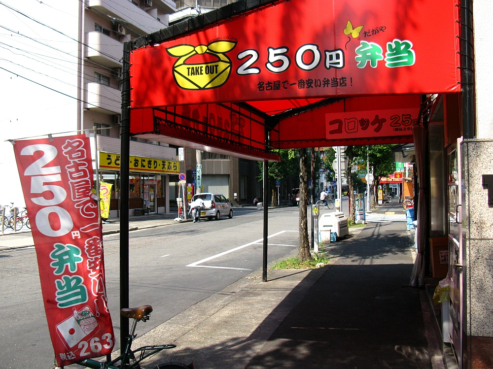 2011_09_29 018