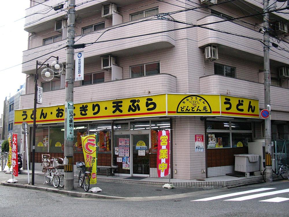 2011_09_29 023