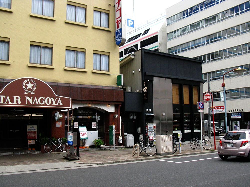 2011_08_31 036
