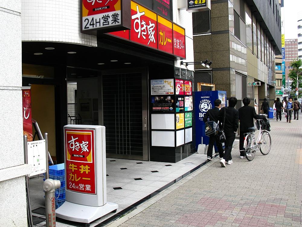 2011_12_06 016