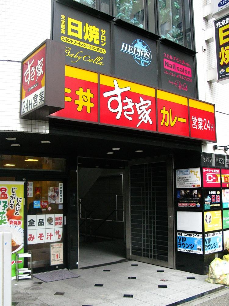 2012_08_06 001