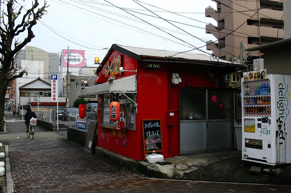 2011_12_03 003 (2)