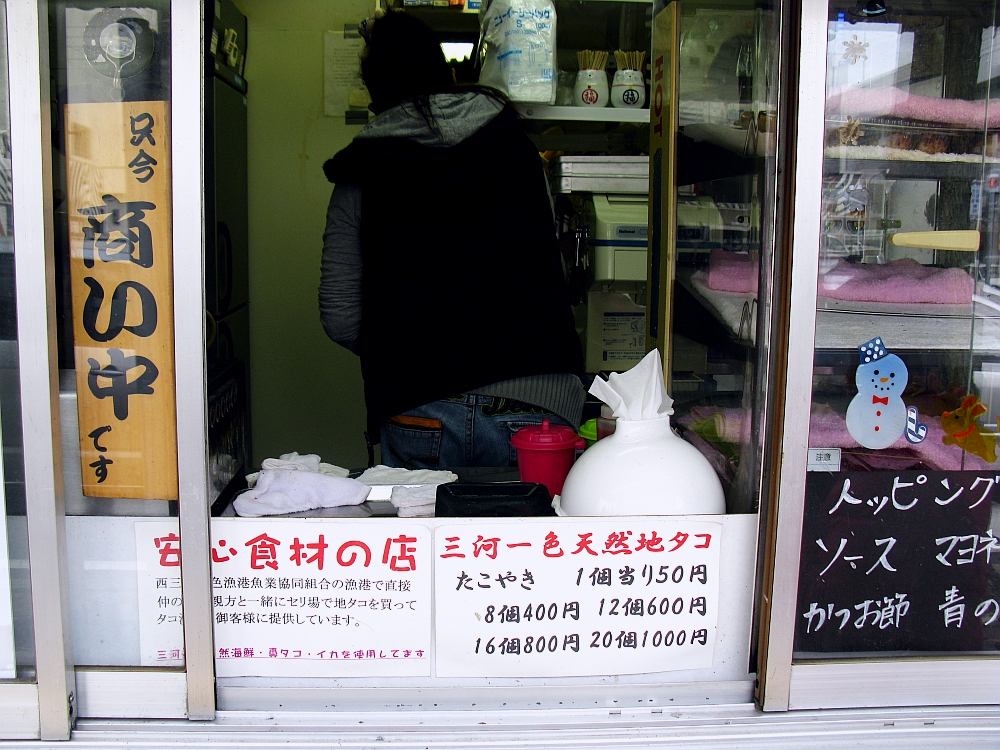 2011_12_03 006