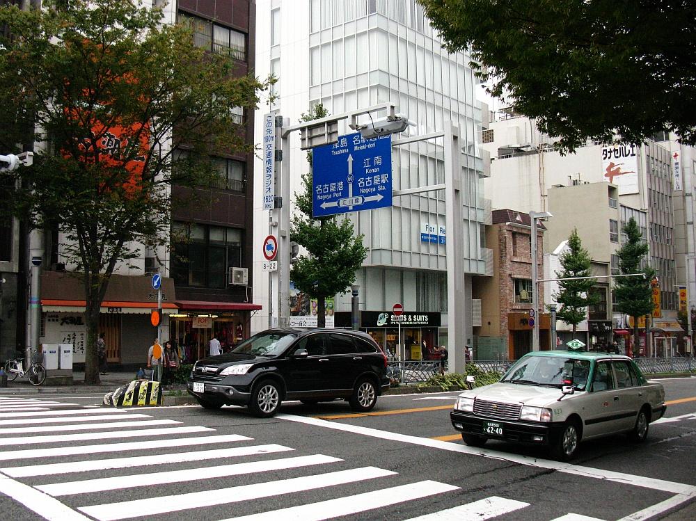 2011_10_30 001