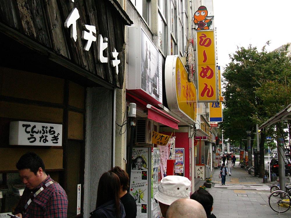 2011_10_30 009
