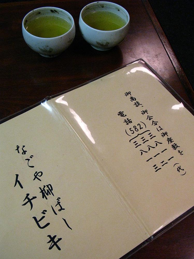 2011_10_30 017 (5)