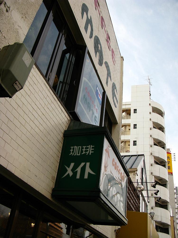 2012_01_10 120