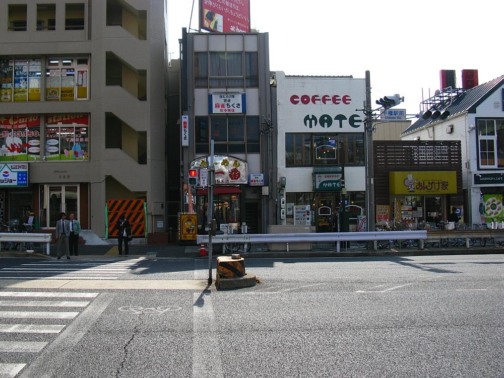 2012_02_24 525