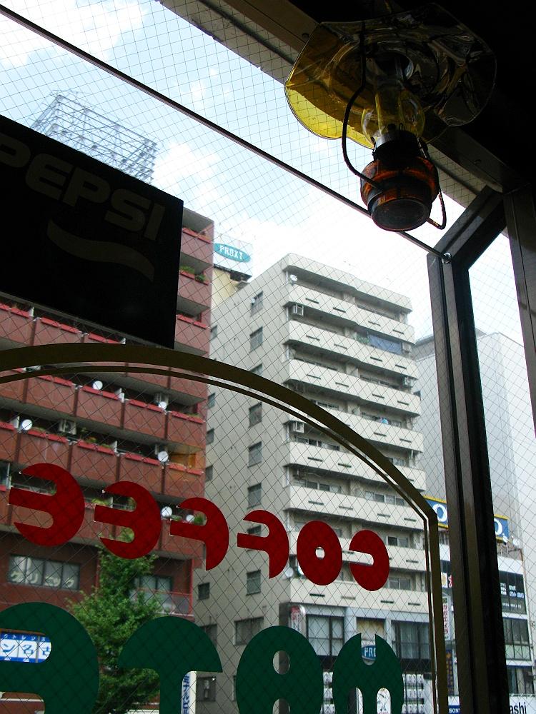 2011_08_08 205
