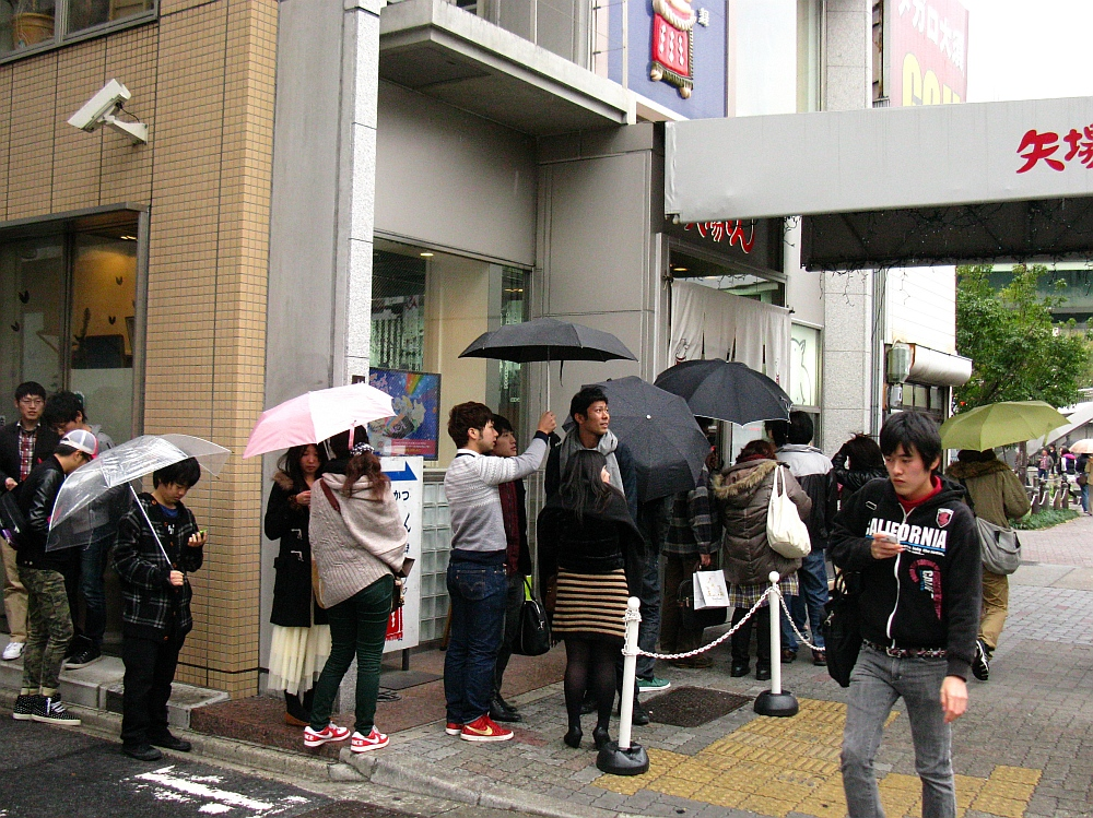 2011_11_23 010