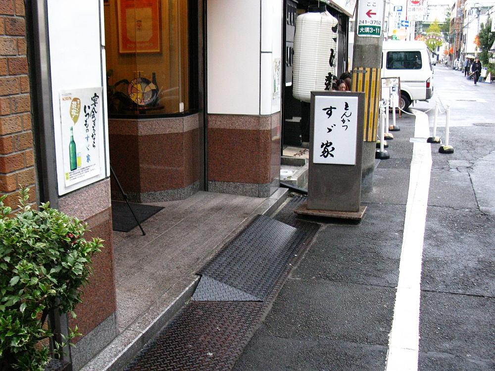 2011_11_23 033