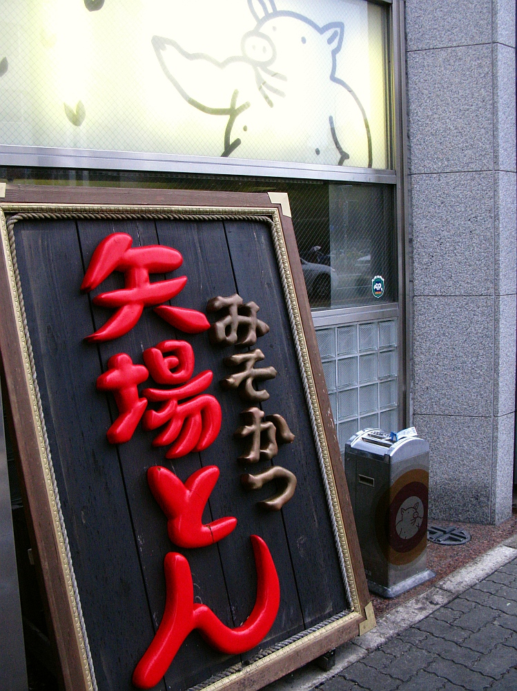2011_11_23 040