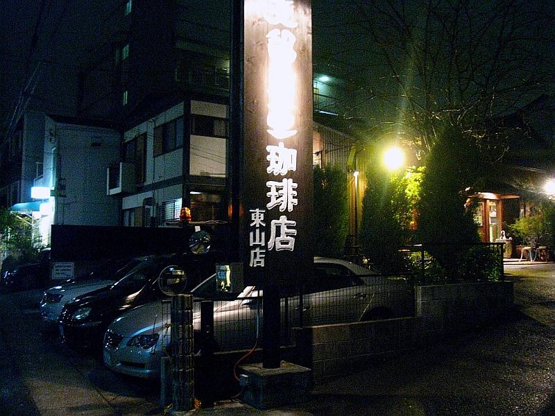 2011_11_23 113