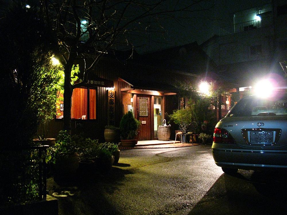 2011_11_23 114