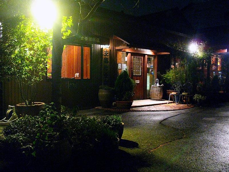 2011_11_23 116