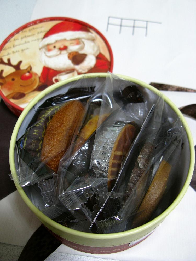 2011_11_23 210