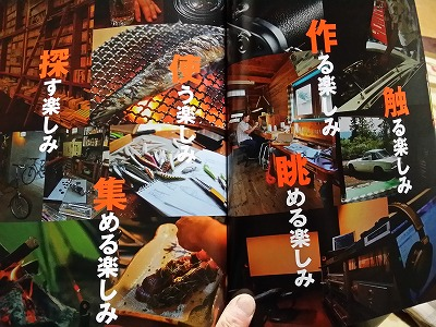 20140501_221457.jpg