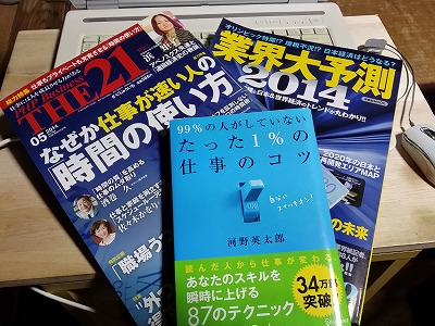 20140506_221230.jpg