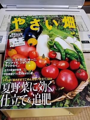 20140706_203424.jpg