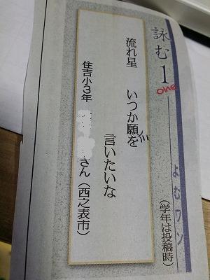 20141105_205947.jpg