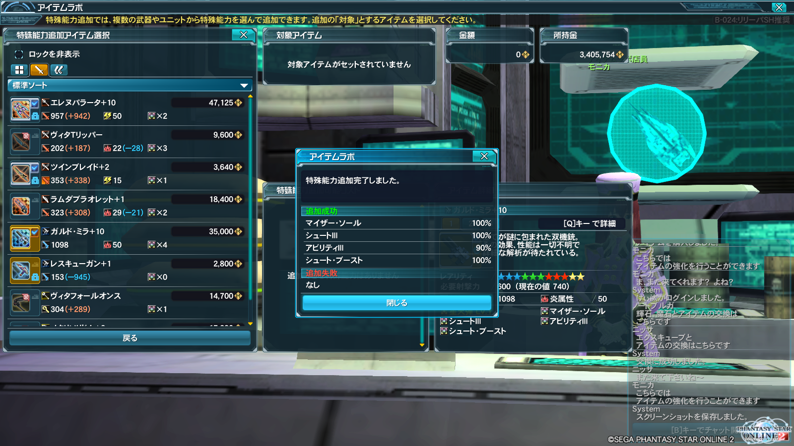 pso20140408_005552_000.png