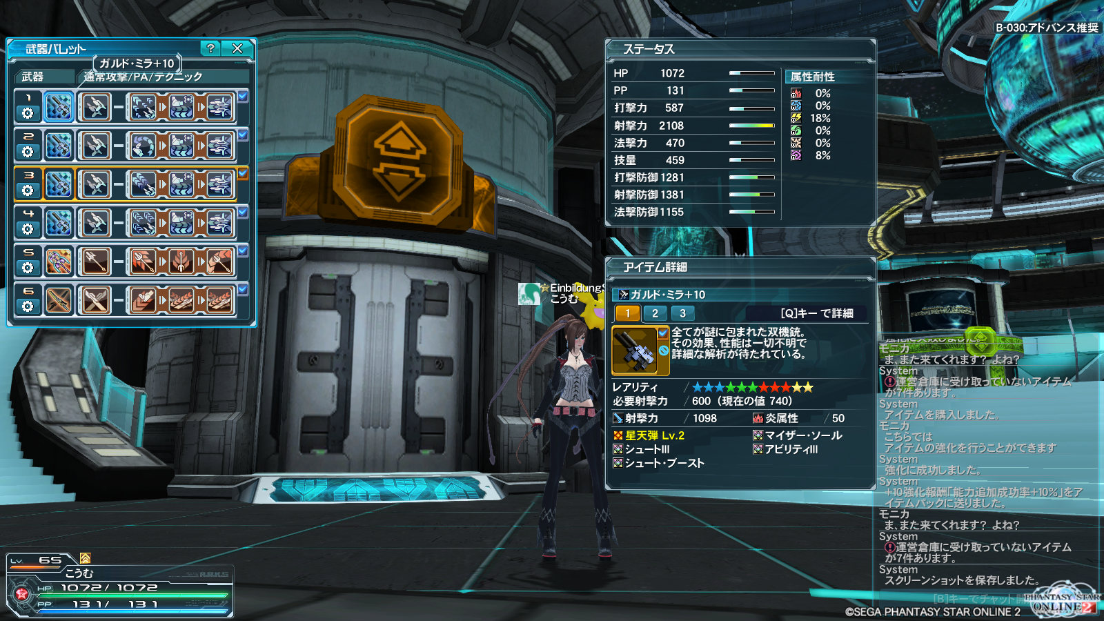pso20140408_011617_001.png